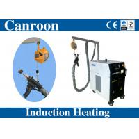 Buy cheap 10KVA to 300KVA Induction Heat Treatment Equipment for Annealing with Built-in from wholesalers