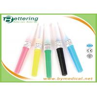 Pen Shape Disposable Medical Sterile Vacuum Blood Collection Needle Blood sampling needle blood collector Manufactures