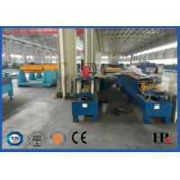 Automobile Window Shutter Profile Making Machine High Frequency With PLC System Manufactures