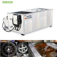 1500L Oil Filtration Industrial Ultrasonic Cleaner For Turbo Blade / Aerospace Component Manufactures