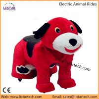China Electrical Coin Operated Battery Plush Walking Animal Ride for Mall with CE Certificate on sale