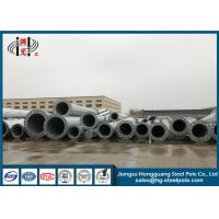 China 2.3-18mm Wall Thickness Galvanized Steel Pole ISO9001-2008 Certification on sale