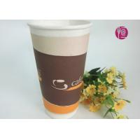 20oz Top Dia 90mm double wall disposable coffee cups Custom Printing Manufactures
