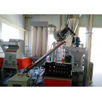 High Speed PVC Pulverizer Machine Overload Protection Double Cooling Manufactures