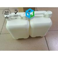 China Raw Gamma-Butyrolactone GBL Weight Loss Steroids γ-Butyrolactone CAS 96-48-0 on sale