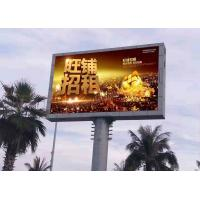 1R1G1B P4 Outdoor Fixed LED Display Panel MBI5124 IC Iron Cabinet 2 Years Warranty Manufactures