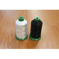 Nylon Sewing Thread Manufactures