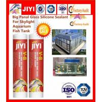 Quality acetic construction silicone sealant for water tank sealing and bonding water resistance for sale