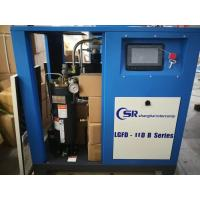 High Efficiency Direct Driven Air Compressor Energy Savings For Medical Manufactures