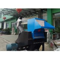 Easy Operation Plastic Crusher Machine Motor Power 75/18.5 Kw 2200*3200*2100mm for sale