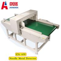 Buy cheap Garment Toy Food Broken Needle Metal Detector Machine for Apparel Industry from wholesalers