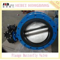 ISO & CE Certificate OEM Center Line Flange Butterfly Valve For Fresh Water, Air, Steam for Water, Air, Food, Oil Manufactures