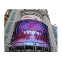 High Stability Outdoor Led Billboard For Video Advertising P8 Full Color Manufactures