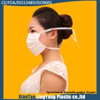 China High quality disposable non-woven face mask 3ply,tie on,different color on sale