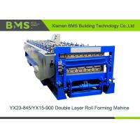 High Speed PPGI Roll Forming Equipment Double Wall Panel Manufacturing Manufactures