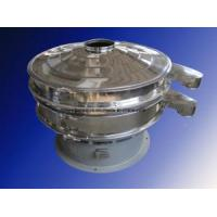 Vibrating Sifter for PVC Resin Grading Manufactures