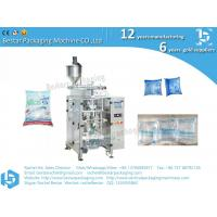 Pouch water filling and sealing machine automatic measuring 500ml, 1000ml, 2000ml, 5000ml for sale