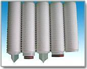 Membrane Pleated Filter Cartridge Manufactures
