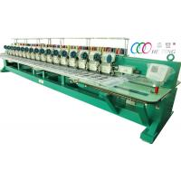 China 16 Heads Mixed Flat And Double Sequin Industry Embroidery Machine on sale