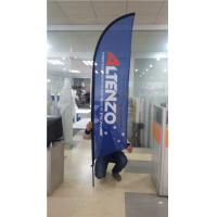 Digital Printing Blade Feather Flags Banner For Trade Show / Exterior Sign Manufactures