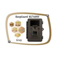 12MP Infrared Digital Wildlife Camera for Scouting , KeepGuard 760NV Manufactures