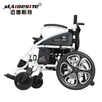 Luxury Travel Lightweight Motorized Wheelchair Portable Medical Equipment Manufactures