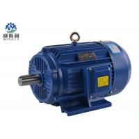 China 2900RPM Variable Speed 12 Volt Electric Motor , 300 Kw / 500w Electric Motor on sale