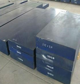 hot work die steel 4Cr5MoSiV mold steel flat bar Manufactures