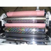 Hologram soft embossing machine, support one-key recovery Manufactures