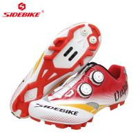 Colored Ventilation Waterproof MTB Cycling Shoes Excellent Slip Resistance Manufactures