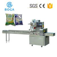 China Automatic Flow Bakery Packaging machine factory customize providing on sale