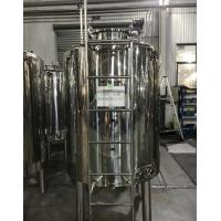 100L-40000L Stainless Steel Milk Tank , SS304 / SS316L Mobile Storage Tank Manufactures