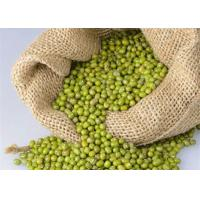 Mung Bean Extract Natural Heart Supplements For Heart Health Anti Virus / Anti Bacteria Manufactures