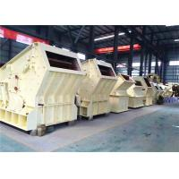 Double Rotor Stone Crushing Equipment Energy Efficient For Limestone Gravel Manufactures