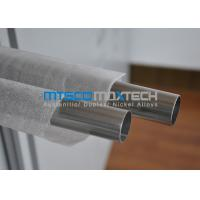 China Polished And Grind Welding Steel Tubing Straight Length ISO 9001 / PED on sale
