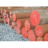 Special Steel Bar 1.2344 (Hot work steel) Manufactures