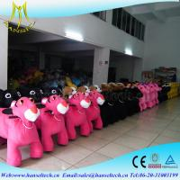 China Hansel coin operated Stuffed Animal On Sale Mall Kids Play Area Mechanical Animal Rides on sale