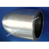 Power Tube Spinning Spare Parts Aluminium 2mm Non Standard High Precision Manufactures