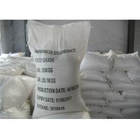China 99% Food Grade Cleaning Chemicals Ammonium Carbonate White Crystals Cas 1066 -33 -7 on sale