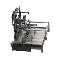Fully Automatic Open Mouth Bagging Machine Weighing Type With Auto Sealing Manufactures