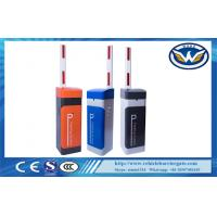Buy cheap Heavy Duty Vehicle Barrier Gate 50 / 60 Hz Vehicle Access Control 8 Meters Boom from wholesalers