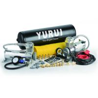 Quality YURUI Heavy Duty Dual Yon High Output Air Compressor Air Systems 2.5 Gallon Tank for sale