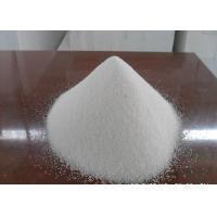Super Transparency Silica Matting Agent 7631 86 9 For Matte Textile Coatings Manufactures