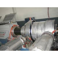 75-200mm single layer/multy-layer PE pipe extrusion machine