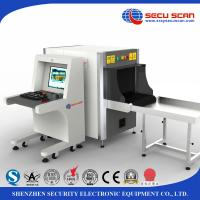 China Secuscan dental x ray scanning machine baggage High Resolution on sale