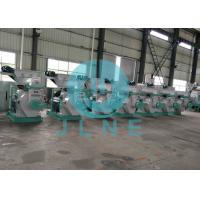 Quality Horizontal Rice Husk Ring Die Pellet Mill German Technology Force Feeder for sale