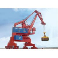 Pedestal Mounted Port Container Crane High Efficiency For Container Lifting Yard Manufactures