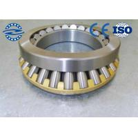 High Performance Thrust Ball Bearing SKF51326 For Vertical Centrifuge Manufactures