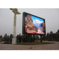 P3 P4 P5 P7 P6 Advertising Indoor SMD Led Display Screen RGB High Gray Grade Manufactures