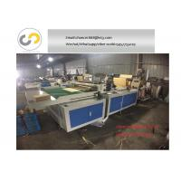 Computer control A4 paper roll cutting machine,  jumbo roll to sheet cutting machine Manufactures